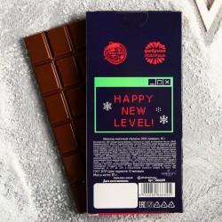 Шоколад молочный «Уровень 2020 пройден»