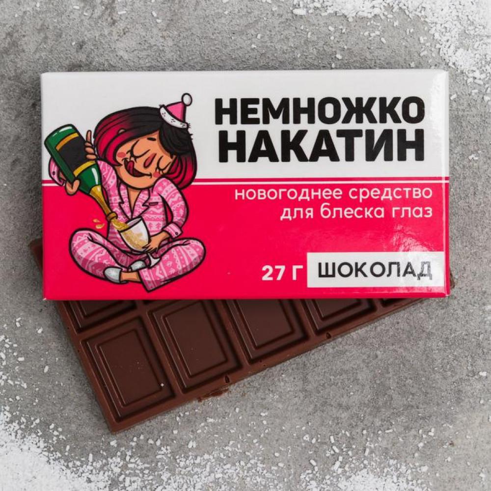Шоколад молочный «Немножконакатин»: 27 г