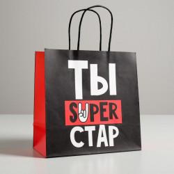 Пакет подарочный «Ты Super стар» 22 х 22 х 11 см