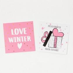 Согревающий набор для девушки «Love winter»