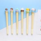 Ручка с мороженкой «Ice Cream»
