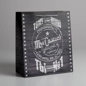 Пакет «Тому, на кого можно положиться!» ML 23 × 27 × 8 см