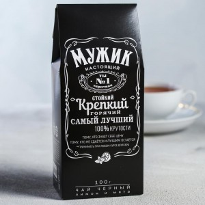Чай подарочный Настоящему мужчине (черная упаковка)