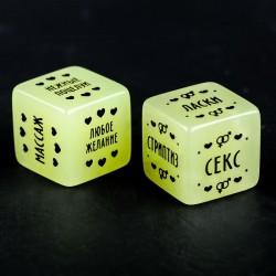 Кубики неоновые «Наслаждение для двоих»