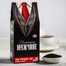 Чай подарочный Настоящему мужчине (упаковка костюм)