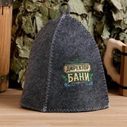 Банный набор «Директор бани» серый