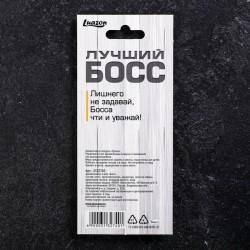 """Ароматизатор в авто """"Босс"""", цитрус"""