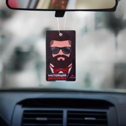 Ароматизатор в авто «Настоящий джентльмен», кофе