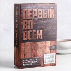 Подарочный набор «Крепкий чай» термос и чай