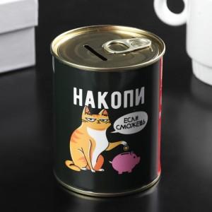 "Копилка-банка ""Банка для хранения денег"""