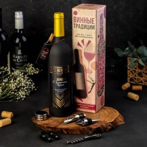 """Подарочный набор для вина """"VIP"""""""