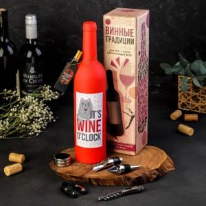 """Подарочный набор для вина """"It's wine o'clock"""""""