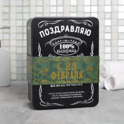 Подарочный набор «С 23 Февраля» гель для душа, мыло, полотенце