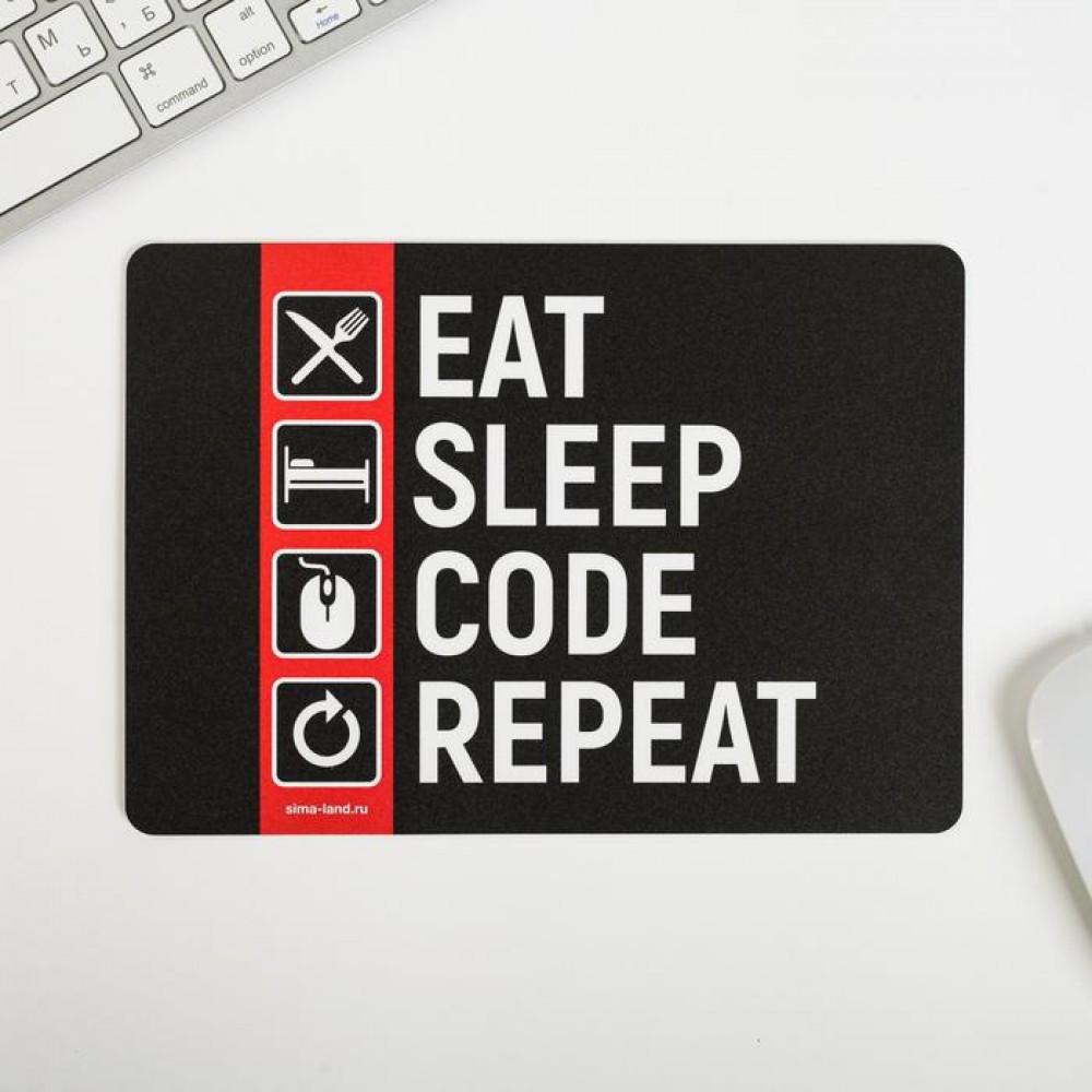 Коврик для мыши программисту «ESCR»