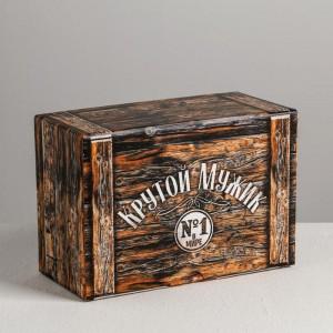 Подарочная коробка «Крутой мужик»