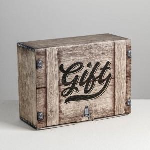 Подарочная коробка Gift