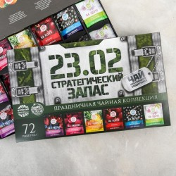 Чайная коллекция «Стратегический запас»: 72 пакетика