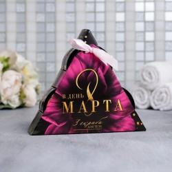 Набор «В день 8 Марта» скраб для тела