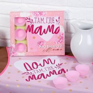 Набор «Любимой маме» (кухонный фартук и формы для выпечки)