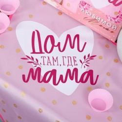 """Набор """"Любимой маме"""" (кухонный фартук и формы для выпечки)"""
