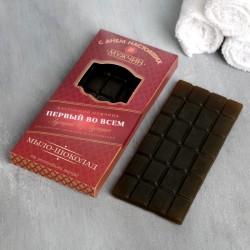 Банный набор на 23 февраля «Настоящему мужчине» в деревянной коробке