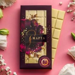 Набор на 8 марта: какао, скраб, шоколад