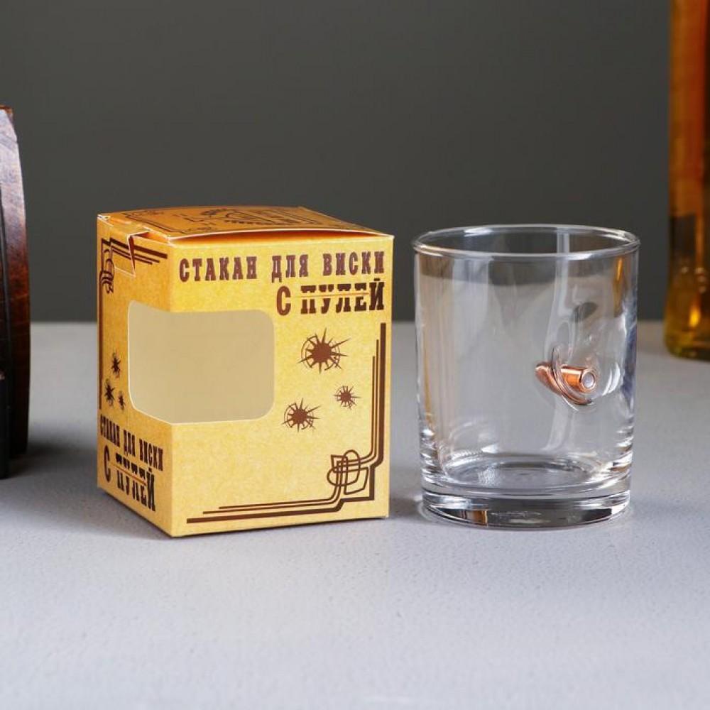 Стакан для виски с пулей 250 мл