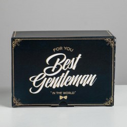 Подарочная коробка «Джентельмену»