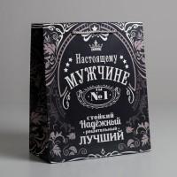 Пакет подарочный «Самому надежному» 23 × 27 × 8 см