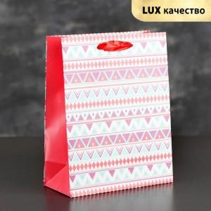 Пакет подарочный «Узоры» 18 х 10 х 23 см