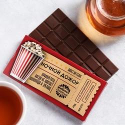 Шоколад молочный «Ночной дожор» 85 г.
