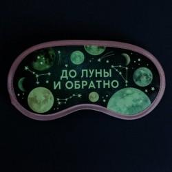 Подарочный бокс «Ты просто космос»