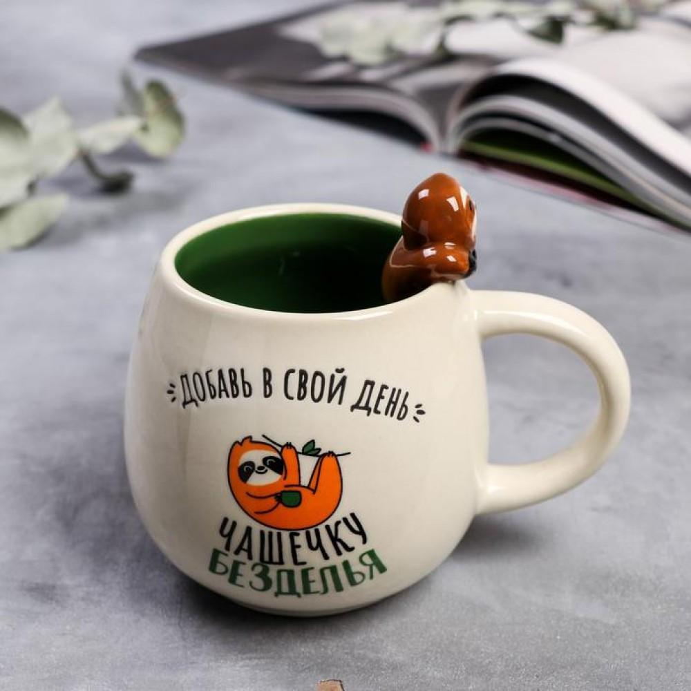 Кружка «Чашечка безделья» с ленивцем 300 мл