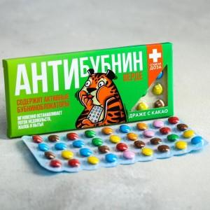 Драже шоколадное «Антибубнин верде»: 20 г.
