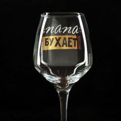 Набор бокалов для вина «Семейный» 350 мл 2 шт.