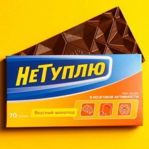 Шоколад молочный «Не туплю» 70 г.