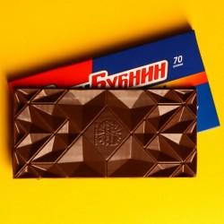 Шоколад молочный «Антибубнин»: 70 г