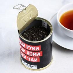 Чай чёрный Мой руки, сиди дома