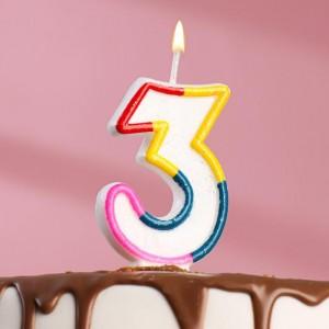 Свеча для торта цифра «3» , 7 см