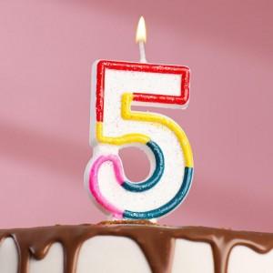 Свеча для торта цифра «5» , 7 см
