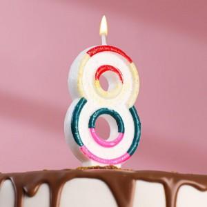 Свеча для торта цифра «8» , 7 см