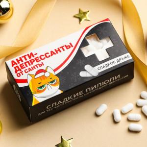 Конфеты - таблетки «Антидепрессанты»