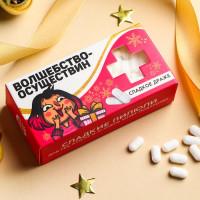 Конфеты - таблетки «Желания исполнин»