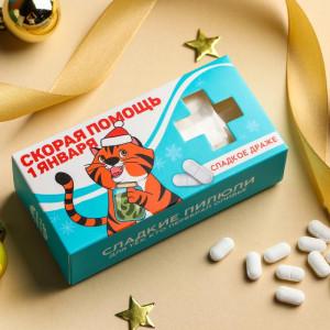 Конфеты - таблетки «Скорая помощь 1 января»