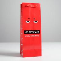 Пакет под бутылку «Не трогай, это на Новый год», 13 × 36 × 10 см