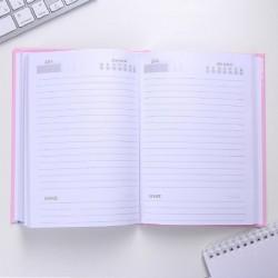 Ежедневник «Меня нет! Я в Пледбурге» А5
