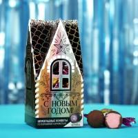 Шоколадные конфеты в домике «С новым годом», вкус: черника, 200 г.