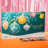 Чайная коллекция «Счастливого нового года», 6 вкусов, 72 пакетика