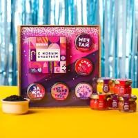 Подарочный набор «С новым счастьем» чай и крем-мед, сиреневый