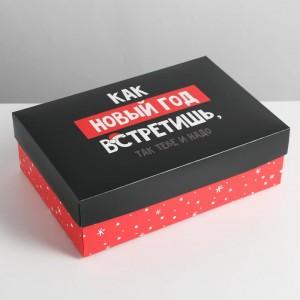 Подарочная коробка «Как Новый год встретишь - так тебе и надо»,  30 × 20 × 9 см